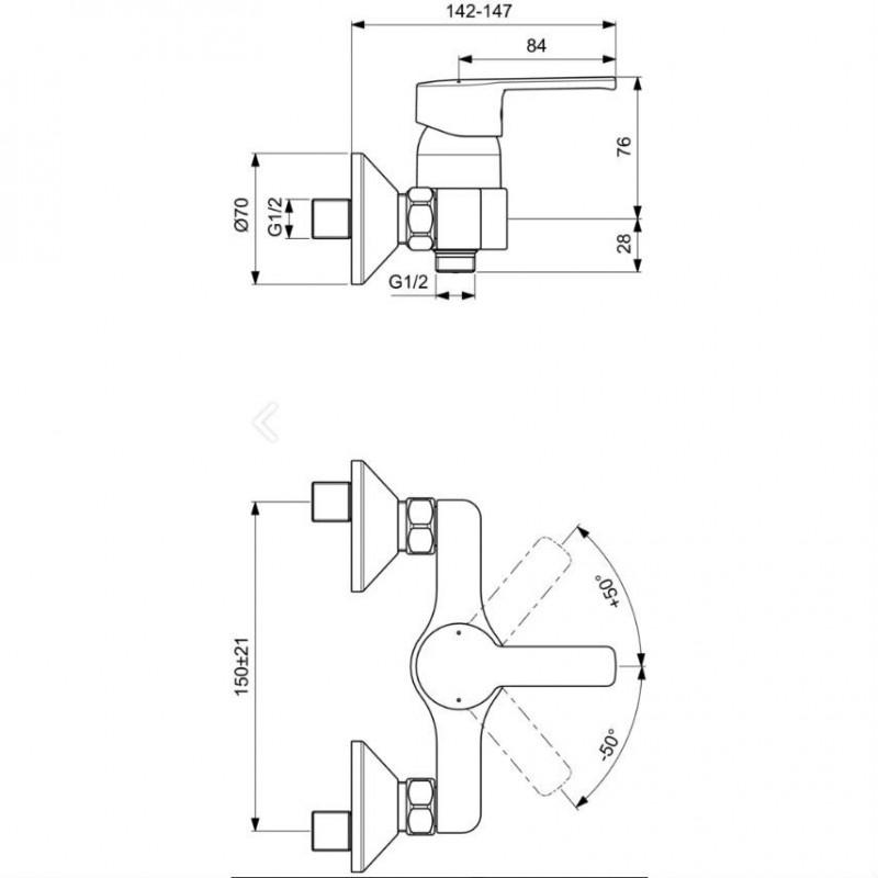 VIDIMA CALISTA Смесител за душ B0873AA